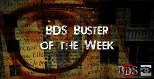BDSBuster