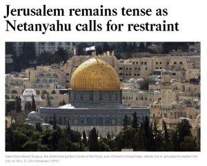 Jerusalem bleibt angespannt, als Netanyahu zu Zurückhaltung aufruft