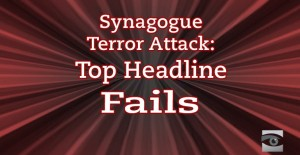 synagogueterrorattackfails