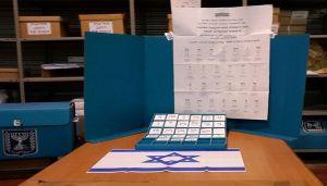 israelelections770x440