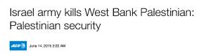 Israelische Armee tötet Palästinenser im Westjordanland: palästinensische Sicherheit