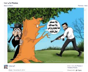 Einer der vielen antisemitischen Beiträge auf den Facebookseiten der UNRWA-Angestellten. Dieser hier fordert die Ermordung von Juden.