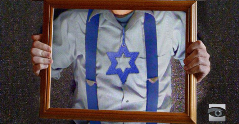 framing-israel-redux-770x400
