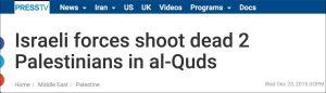 Israelische Kräfte erschießen 2 Palästinenser in al-Quds