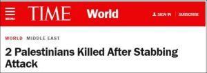 2 Palästinenser nach Messerangriff getötet