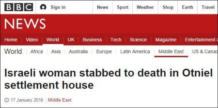 bbc170116