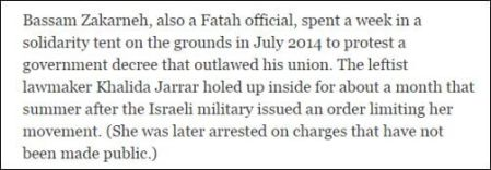 khalida-arrest
