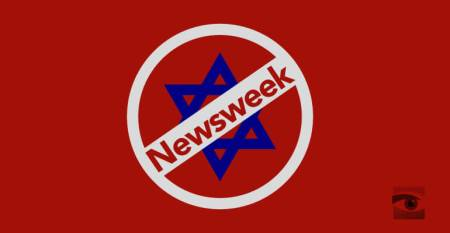 newsweek_anti_israel-feature-770x400