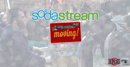 sodastream-moving-770x400