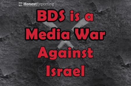 BDS-is-a-media-war
