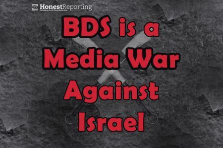 BDS-is-a-media-war
