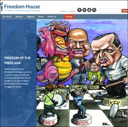 freedom-house-1