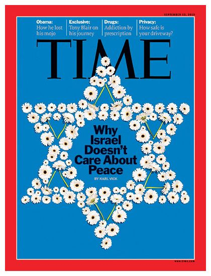 Time-cover-resize1