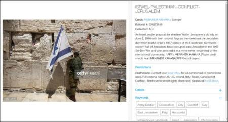 afp-getty-soldier-at-wall