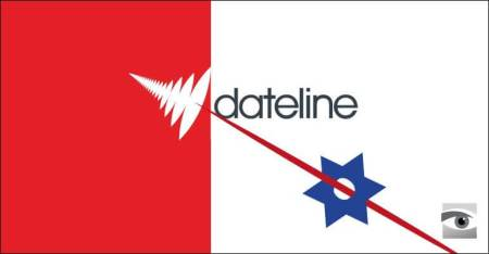 07Jun20dateline-Alternate-Guide-to-Gaza2